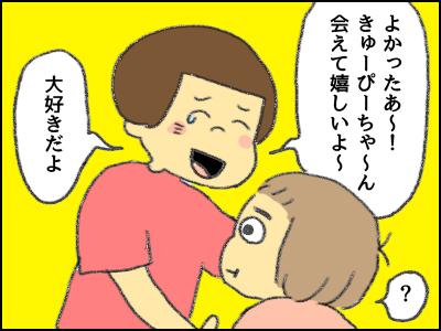 20170903_08.jpg