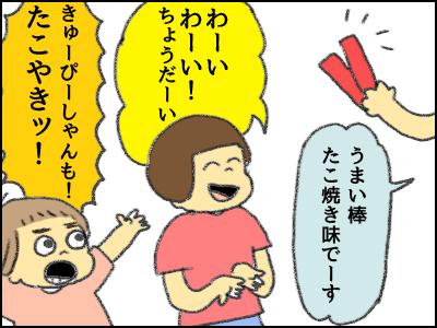 20170902_02.jpg