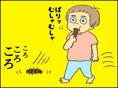 20170902_04.jpg
