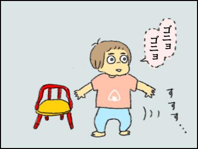 20170905_04.jpg