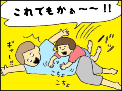 20170906_05.jpg