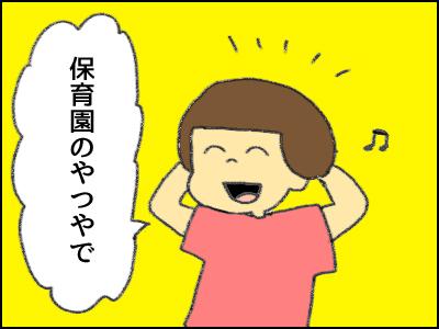 20170906_07.jpg