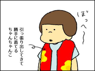 20170907_02.jpg