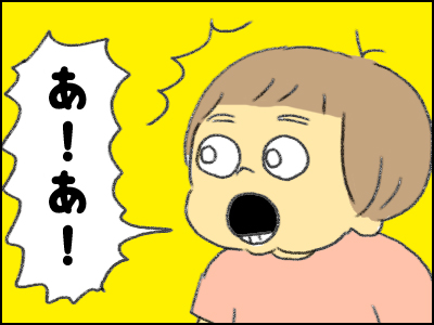 20170907_05.jpg