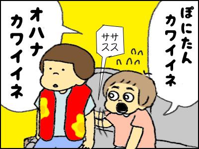 20170907_06.jpg