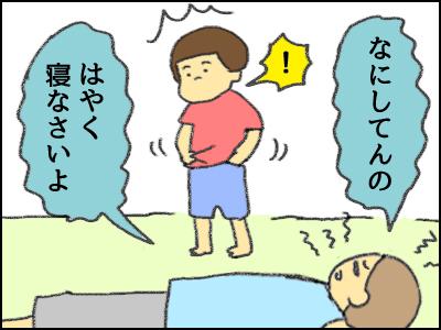 20170908_04.jpg