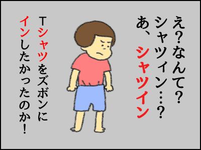 20170908_06.jpg
