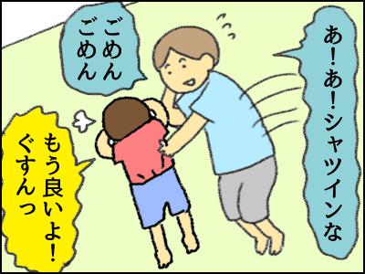 20170908_07.jpg