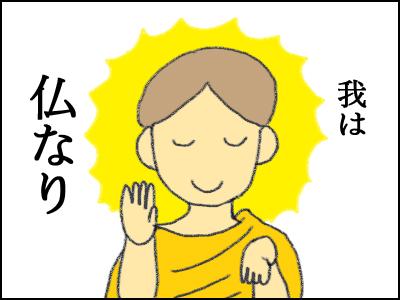 20170909_01.jpg