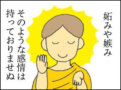 20170909_02.jpg