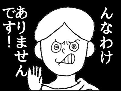 20170909_03.jpg