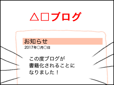 20170909_07.jpg