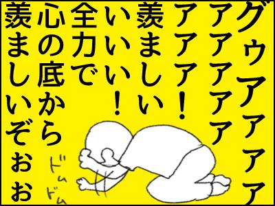 20170909_09.jpg