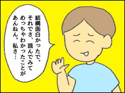 20170909_12.jpg
