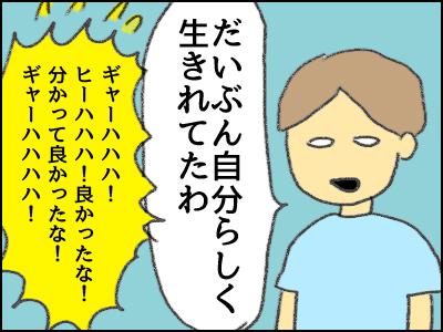 20170909_13.jpg