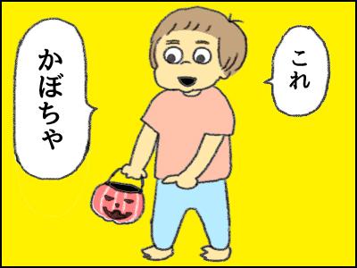 20170910_04.jpg