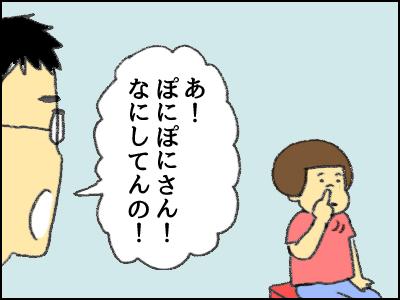 20170911_02.jpg