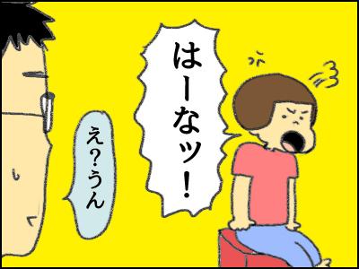 20170911_03.jpg