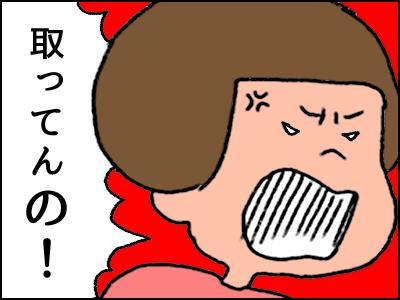 20170911_06.jpg