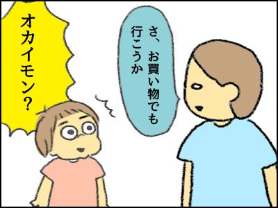 20170913_02.jpg