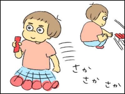 20170914_01.jpg