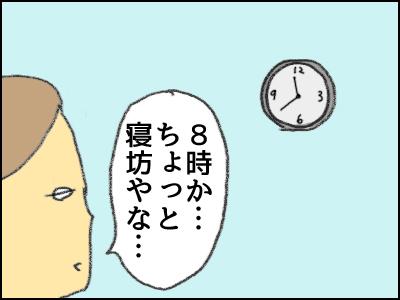 20170917_04.jpg