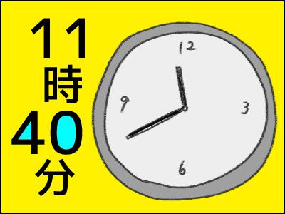 20170917_06.jpg