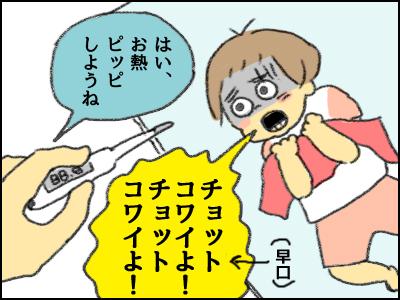 20170918_05.jpg