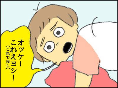 20170918_06.jpg