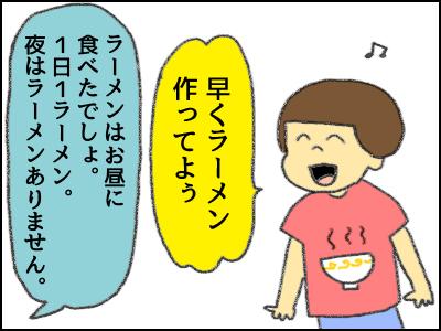 20170922_01.jpg