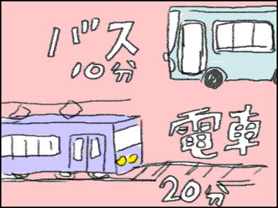 20170924_02.jpg