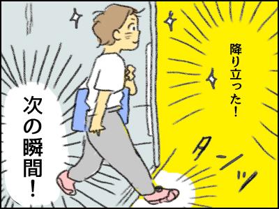 20170924_03.jpg