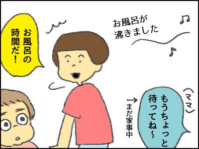 20170925_01.jpg