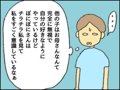 20170927_03.jpg