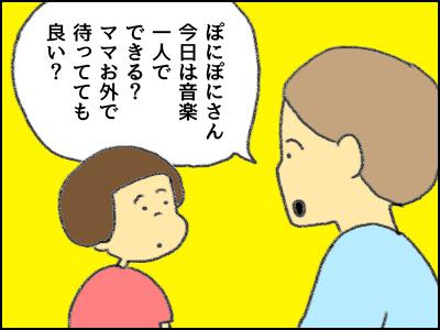 20170927_05.jpg