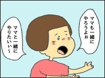 20170927_07.jpg
