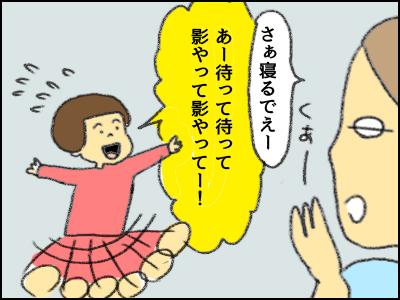 20170929_01.jpg