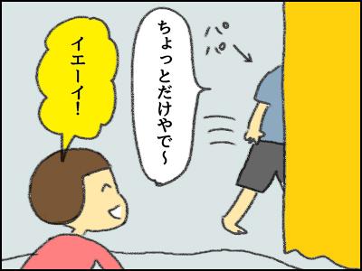 20170929_02.jpg