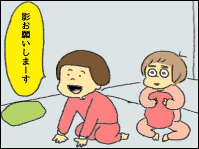 20170929_03.jpg