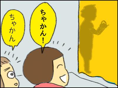 20170929_05.jpg