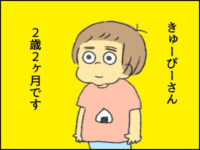 20171001_01.jpg