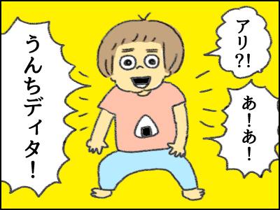 20171001_02.jpg