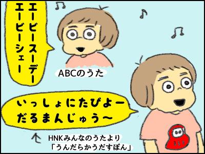 20171001_03.jpg