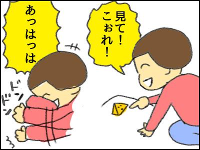20171003_01.jpg