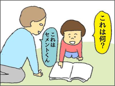 20171003_02.jpg