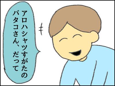 20171003_04.jpg