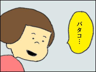 20171003_07.jpg