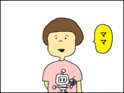 20171006__01.jpg