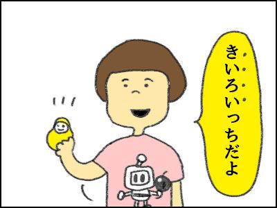 20171006_02.jpg