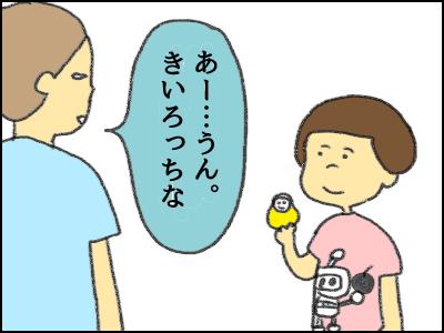 20171006_03.jpg